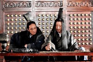 Pertemuan Pang Juan dengan Sun Bin via google