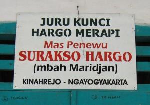 Mbah Marian