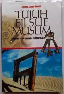 Tujuh Filsuf Muslim, Pembuka Pintu Gerbang Filsafat Barat Modern