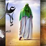 Insan Kamil: Muhammad Iqbal tentang Tuhan dan Manusia