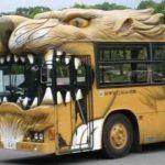 Yuk Naik Bus!